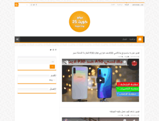 q825.com screenshot