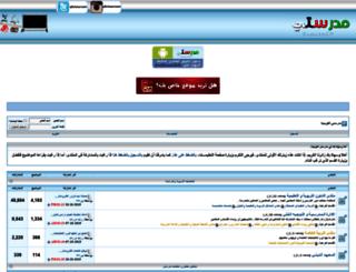 q8classroom.net screenshot