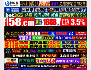 q8hobby.com screenshot