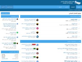q8ow.com screenshot