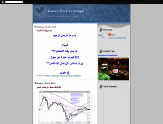 q8stock.blogspot.com screenshot