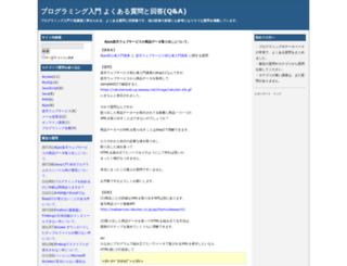 qa.pgtop.net screenshot