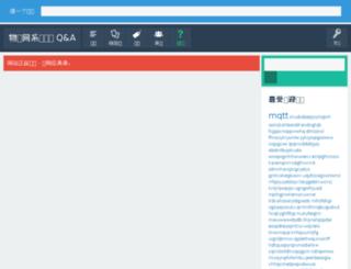 qa.phodal.com screenshot