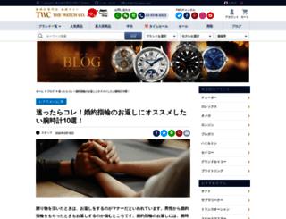 qa.stylful.jp screenshot