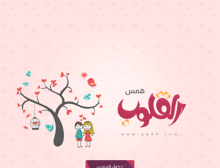 qa44.com screenshot