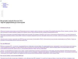 qabmartyan2004.narod.ru screenshot