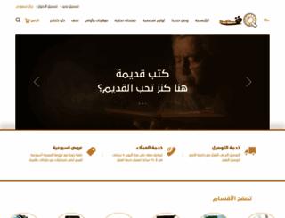 qadeem.com screenshot