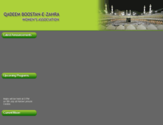 qadeemiboostan-e-zehra.co.uk screenshot