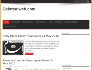 qaisraniweb.com screenshot