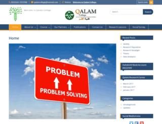 qalamcollege.com screenshot