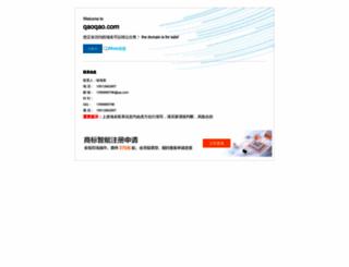 qaoqao.com screenshot