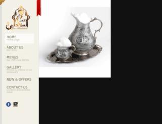 qaseralsalateen.com screenshot