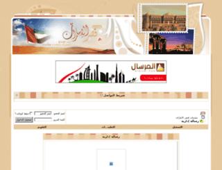 qaseruae.com screenshot