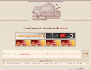 qassim100.com screenshot
