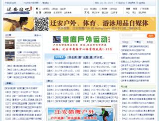 qat8.com screenshot