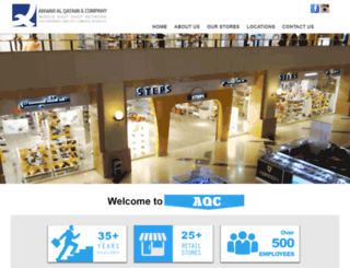 qatami.com.kw screenshot