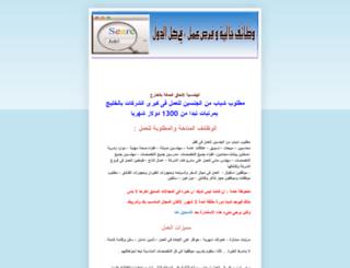 qatar-jobss.blogspot.com screenshot