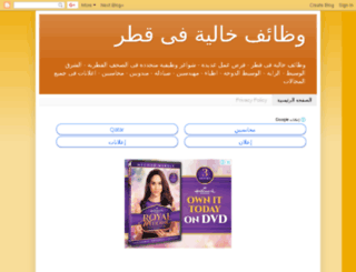 qatar8.blogspot.com screenshot