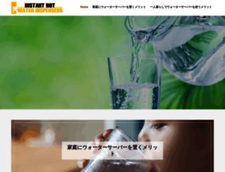 qatarexposed.org screenshot