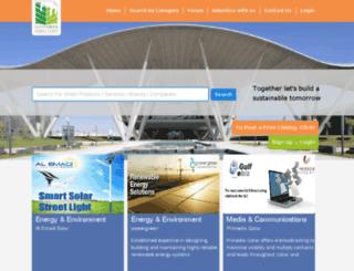 qatargreendirectory.com screenshot