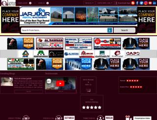 qataroilandgasdirectory.com screenshot