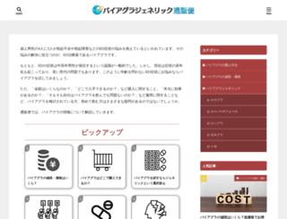 qatarradio.net screenshot