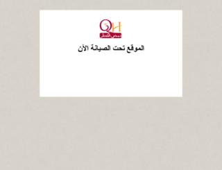 qatarshub.com screenshot