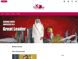 qatarstory.com screenshot