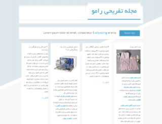qatifkids.com screenshot