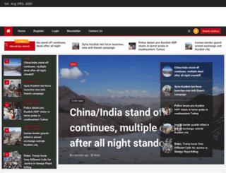 qazinews.com screenshot