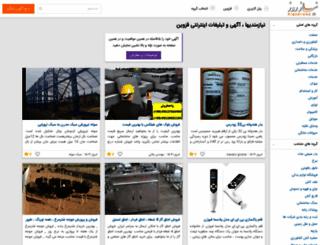 qazvin-city.niazerooz.com screenshot