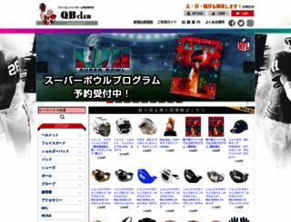 qbclubstore.com screenshot