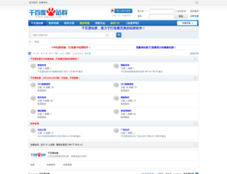 qbdzq.com screenshot