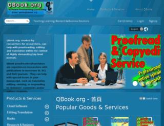 qbook.org screenshot
