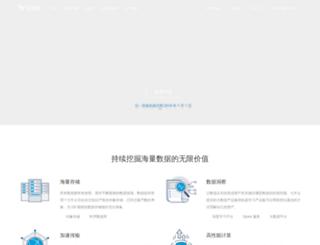 qbox.me screenshot