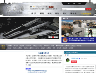 qbq.com.cn screenshot