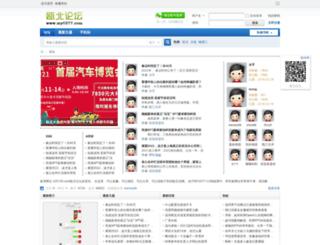 qbvalve.com screenshot