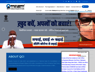 qcin.org screenshot