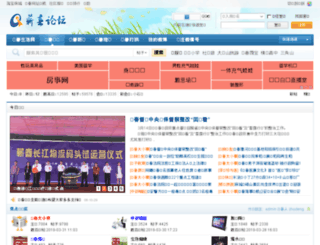 qcip.cn screenshot