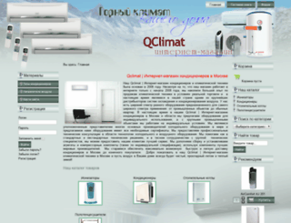 qclimat.ru screenshot