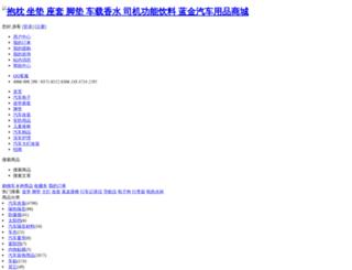 qcypsc.com screenshot