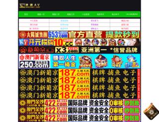 qd-construction.com screenshot