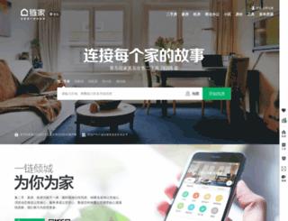 qd.lianjia.com screenshot