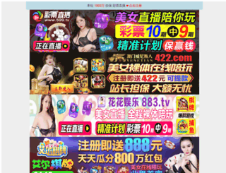 qdfdjz.com.cn screenshot