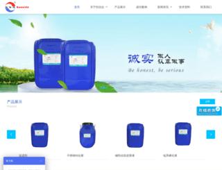 qdhengxinda.com screenshot