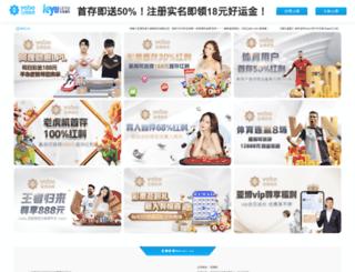 qdhsy56.com screenshot