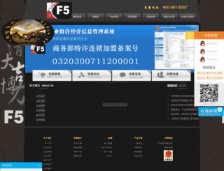 qdjbl.com screenshot