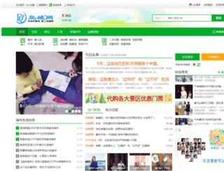 qdmw.com screenshot
