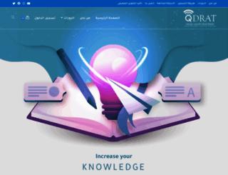 qdrat.com screenshot