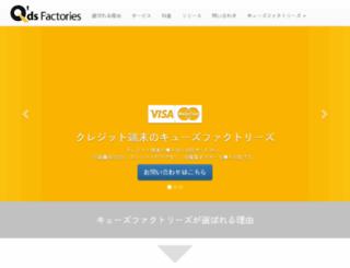 qds-f.jp screenshot